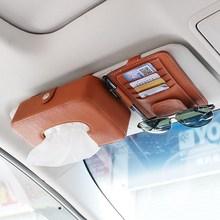 Universal Car Tissue Box Case Holder Simple Paper Napkin Sun Visor Type Hanging Card Storage Bag KLM-14