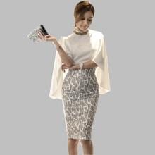 Новые модные женские костюмы из двух частей осенний шифоновый плащ с рукавом летучая мышь белая блузка+ принт карандаш комплект с юбкой в обтяжку