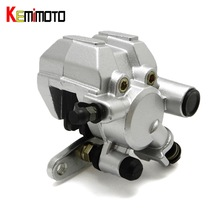 Cheap price KEMiMOTO ATV for YAMAHA BANSHEE 350 WOLVERINE 350 4X4 RAPTOR 660WARRIOR 350 Left Front Brake Caliper Cylinder