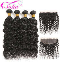 Brazilian Water Wave 4 Bundles With Frontal 100% Human Hair SOKU 13x4 Lace Frontal Closure With Bundles Non Remy Hair(China)