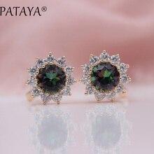 Здесь можно купить   PATAYA New Arrivals Exclusive AB Color Sunflower Natural Zirconia Drop Earrings Women 585 Rose Gold Party Wedding Retro Jewelry Fashion Jewelry
