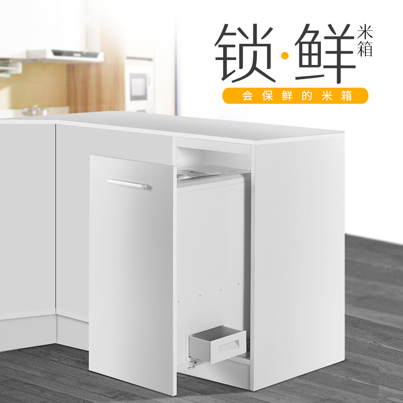Built-in kitchen pest control, door-type rice box, 30 kg large capacity rice cabinet sustaining rice production in tropical africa