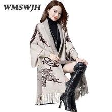 Wmswjh, Модный женский вязаный кардиган,, весна, осень, новая Корейская версия, средней длины, с кисточками, плащ, свитер, пальто, шаль