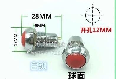 25 PCS LOT free shipping 12MM round self locking switch
