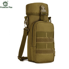 цена на Tactical Kettle Package 800ml Travel Kettle Large Kettle Outdoor Jacket Shoulder Bag Small Bag Messenger Bag Bags Vice A40