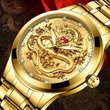 Fashion Men Watch Golden Mens Watches Top