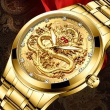 Fashion Men Watch Golden Mens W