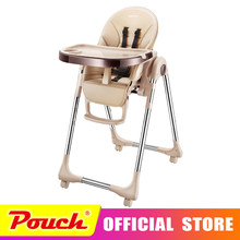 BAONEO Baby Chairs Folding Multifunctional Light Portable Children Baby Chairs Kids Dining Table Seats(China)
