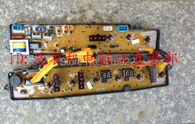 Free shipping 100% tested for Rongshida washing machine board xqb50-809g xqb50-806g xqb50–807g motherboard on sale