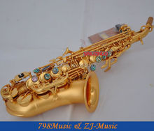 Stain Gold Curved Soprano Saxophone Bb key to High F key and G Key
