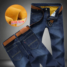 2016 New winter plus velvet thick warm men's jeans trousers Korean tide adolescent men casual jeans feet big yards trousers sale