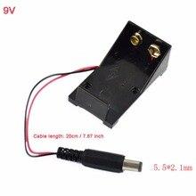 9 в держатель батареи Чехол Коробка для хранения корпус с двумя проводами зажим, размер вилки 5,5*2,1 мм RCmall FZ1575
