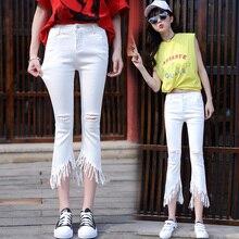 Джинсы трусики женщины весна лето стиль осень 2017 feminina мода тонкая белая дыра кисточка джинсовые брюки женский A3647