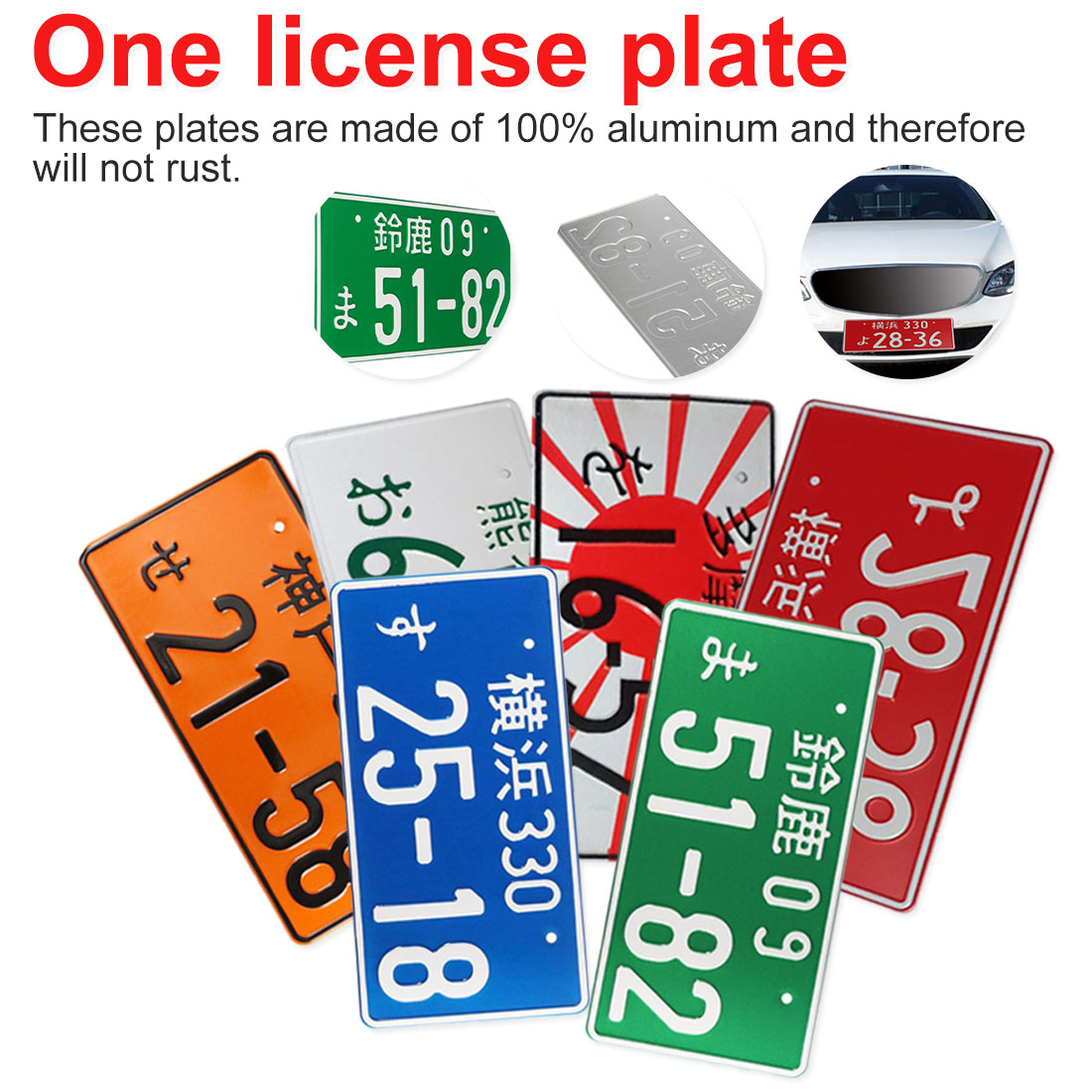 Universal Car Motorcycle Japanese License Plate Aluminum Tag For VW/Audi Bicycle Scooter Car License Plate
