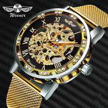 WINNER Official Luxury Watch Men Skeleton Watches