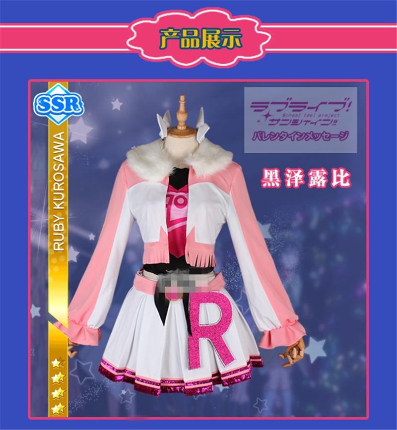 Japanese Lovelive Sunshine Miracle Wave Aqours Kurosawa Ruby Cosplay Costume Dance Dress Custom Made Girl Dress