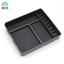 Нескользящие центральный подлокотник контейнер укладка холодильник коробки Обложка Коврик для toyota Land Cruiser Prado FJ120 FJ150 120 аксессуары