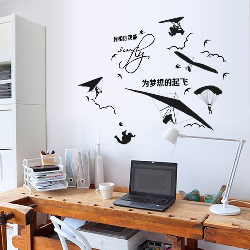[Fundecor] I believe i can, For the dream of taking off wall stickers Characters office bedroom window decoration decals vinyl
