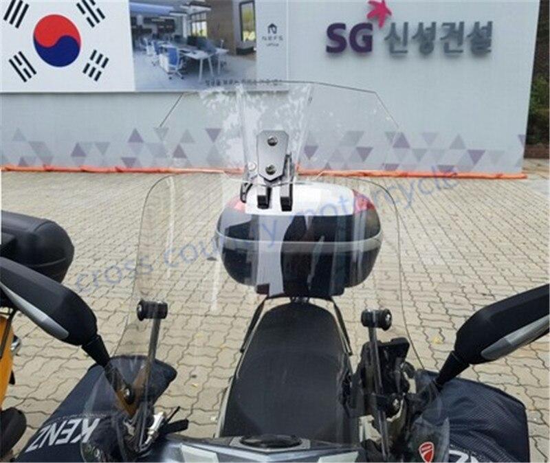 Universal motocicleta pára-brisa para kawasaki bmw ducati