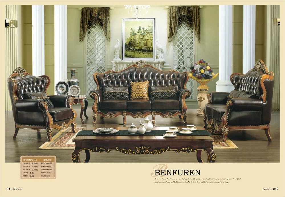 2016 Armchair Beanbag Offer European Style Set Antique No Genuine Leather  Sofas Direct Factory Muebles Luxury