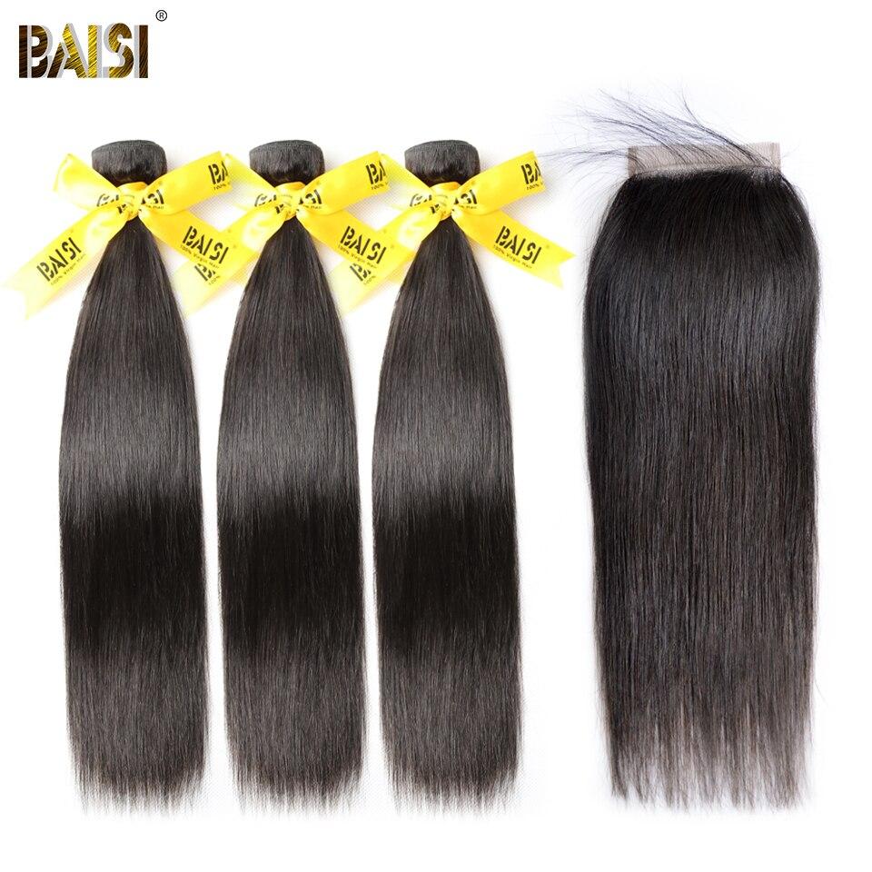 BAISI Straight Peruvian Virgin Hair Bundle Human Hair Extensions 3 Bundles with Closure Nature Color Free Shipping.