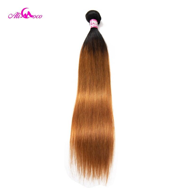 Ali Coco Brazilian Straight Hair Bundles Color 1B/30 100% Human Hair Weaving 1/3/4 Bundles 8-28 Inch Remy Hair Bundles Deals