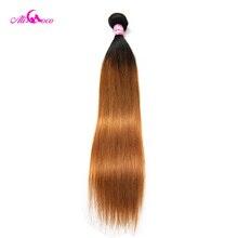 Али Коко, бразильские прямые волосы в пучках, цвет 1B/30, 100% натуральные волосы, 1/3/4 пучка, 8-28 дюймов, Remy, пучки волос