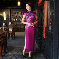 Fashion Modern Cheongsam Sexy Qipao Purple Princess Prom Dress Long Traditional Chinese Dresses Robe Oriental Style Gown