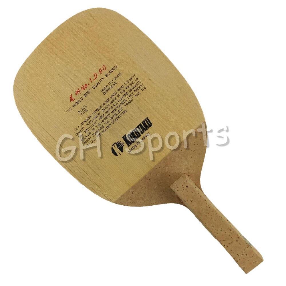 Kokutaku Blutenkirsche D60 Table Tennis Blade Japanese Penhold for PingPong Racket lkt 2828 carbon off table tennis blade penhold short handle cs for pingpong racket