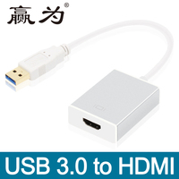USB3 0 Male To HDMI Female Converter Cable 1080P Cable Aluminium Alloy USB To HDMI External