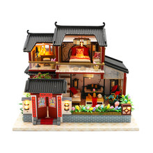DIY Doll House Handmade Miniature Dollhouse Assemble Kits Chinese Style Countryard with Lights Furnitures Quadrangle House Toys(China)