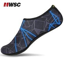 MWSC Summer Man Beach Water Shoes Anti-skid Aqua Slippers for Home Slip On Waterpark Lightweight Sandals Sandalias Slides
