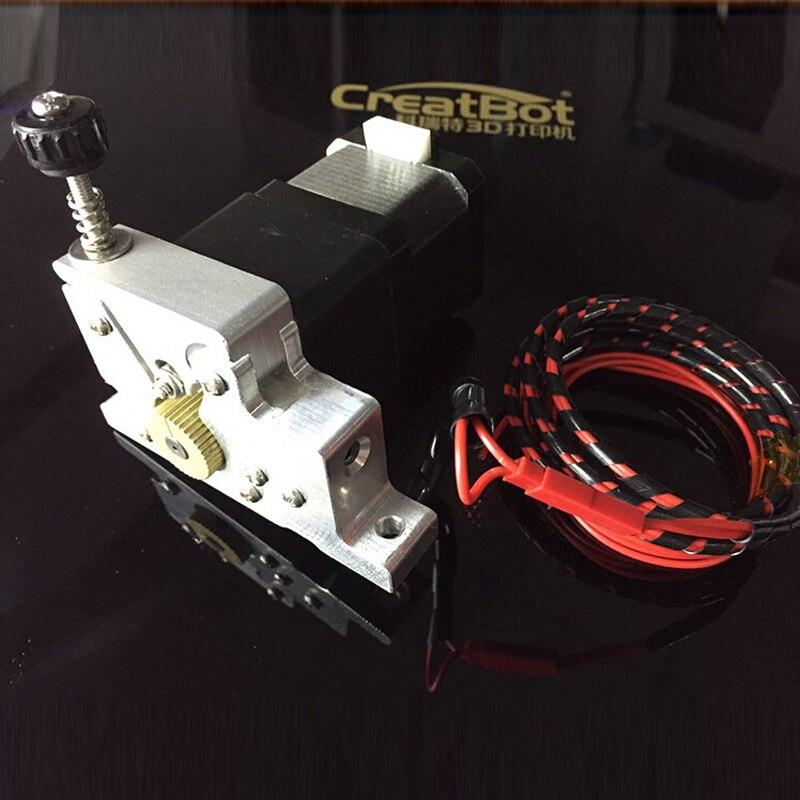 ФОТО Speed reducer motor gear motor CreatBot 3d printer accessories feeder self-researched feeder