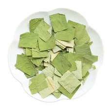 China WeiShanHu Natural organic wild Lotus Leaf Tea With more GABA Relieve stress Chinese Lotus Leaf Pieces Beauty slimming tea(China)