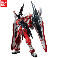 Bandai Gundam Original MG 1/100 Action Figures Assemble Toy for Children Christmas Present MBF 02VV Astray Turn Re HGD 224809