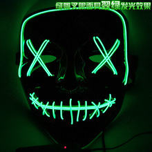 100pcs/lot Halloween Costume Cosplay Masks LED Light Mask Up Funny Mask From The Purge Election Year Great for Festival Cosplay