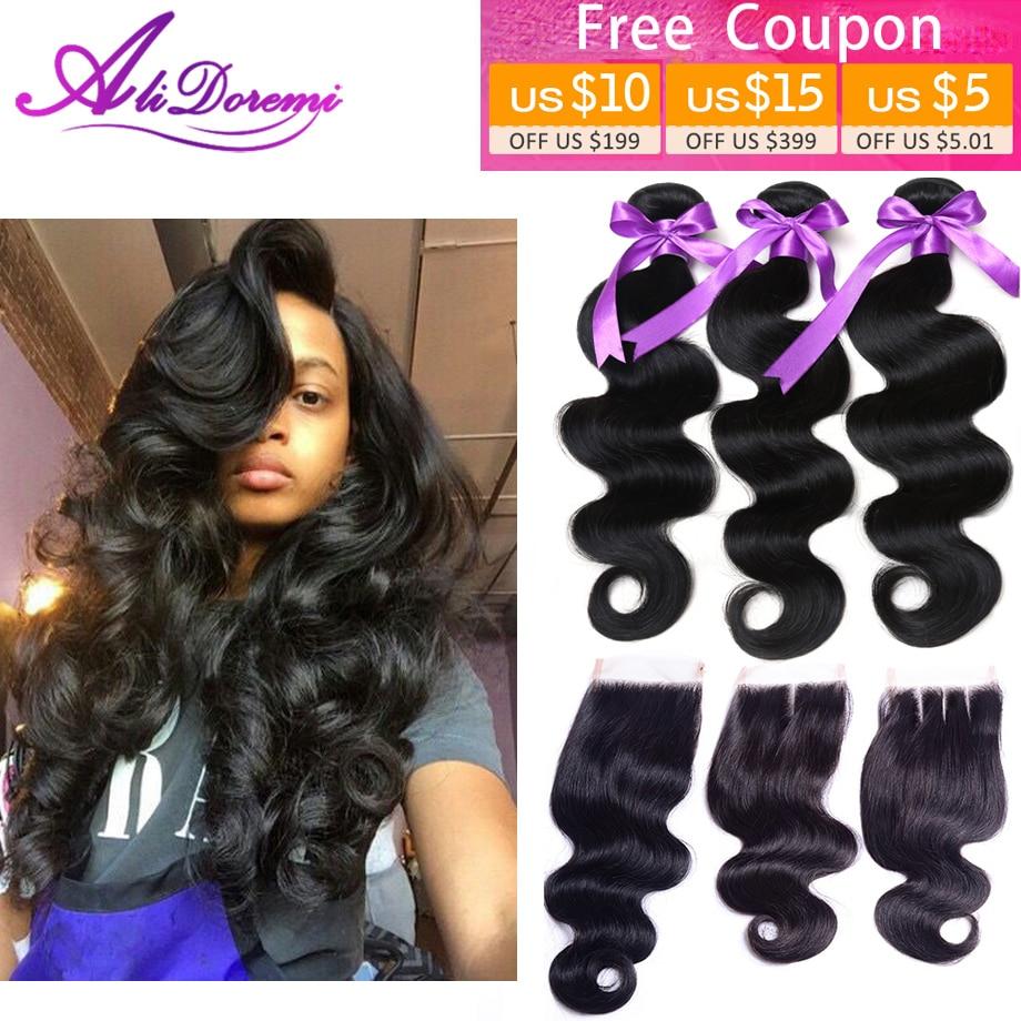Brazilian Virgin Hair With Closure, 3 Bundles With 1pc Lace Closure, 4pcs Virgin Human Hair Weave Brazilian Body Wave with Closure