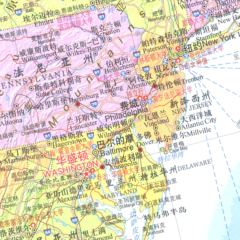 US $11.8 |46x34In Big Size United States, USA Classic Elite Wall Map Mural  Poster (Paper Folded) Bilingual English&Chinese Big Words Map-in Map from  ...