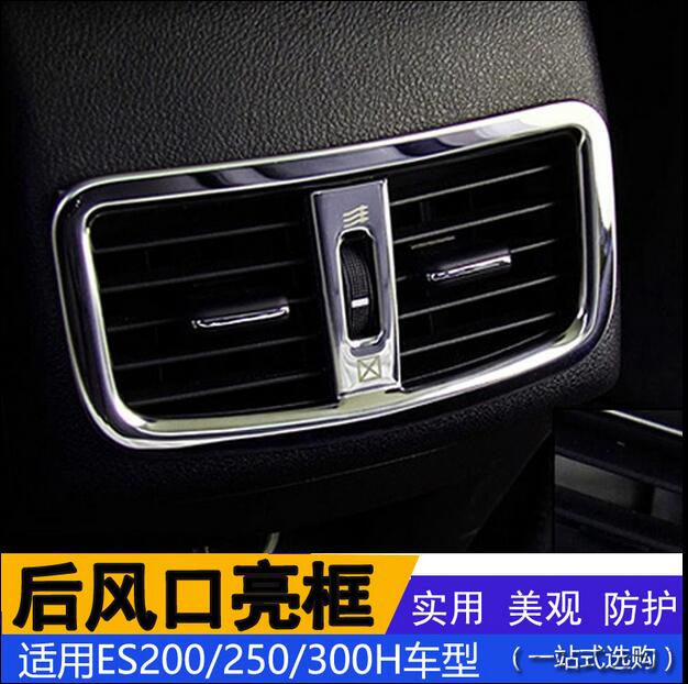 Car Design Automobile Air Conditioning Decoration Outlet Stainless Steel Plate For LEXUS Es200 250
