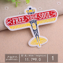 DOUBLEHEE Size 11.7cm*9cm Plane Patch Embroidered Patches For Clothing Iron On Close Shoes Bags Badges Embroidery