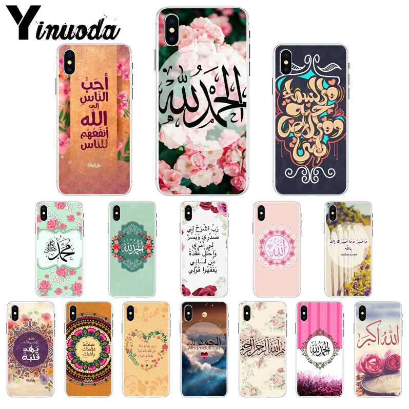 Yinuoda Muslim Islam Bismillah Allah  Coque Shell Phone Case for Apple iPhone X XS MAX  8 7 6 6S Plus 5 5S SE XR Cover