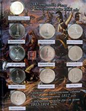 28pcs 러시아에서 처음으로 애국 전쟁 기념 원래 정통 러시아 동전의 위대한 전체 집합 원래 동전