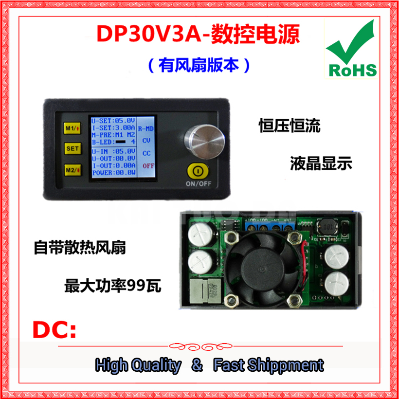 DP30V3A CNC/Programmable Power Supply 0-32V/3A DC-DC Constant Voltage Constant Current Regulated Power SupplyDP30V3A CNC/Programmable Power Supply 0-32V/3A DC-DC Constant Voltage Constant Current Regulated Power Supply