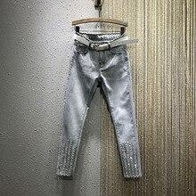 Rhinestone beaded women jeans slim solid blue pencil female