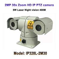2MP 1080 P лазерной ночное видение м 400 м Мобильный автомобиль или фиксированной точки установлен 30x оптический зум PTZ IP камера POE Дополнительно