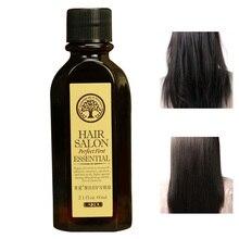 Аргановое ремонта ухода волосами уходу лечение чистый масло по за волос