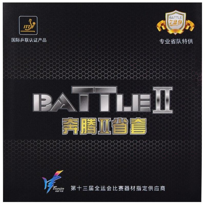 Friendship 729 BATTLE 2 Provincial (BATTLE 2 Pro) Table Tennis Rubber Ping Pong Sponge