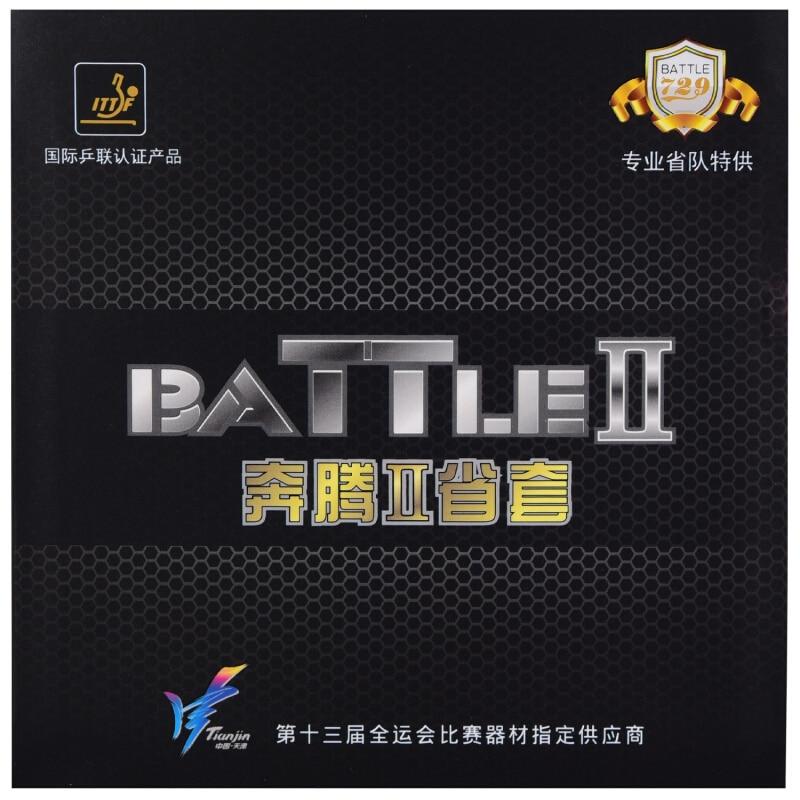 Friendship 729 Provincial BATTLE II (BATTLE 2 Pro, New Version) Table Tennis Rubber Ping Pong Sponge ping pong 2 ab