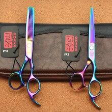 "6.0"" 17.5cm Japan Kasho 440C Purple Colour Professional Human Hair Scissors Hairdressing Cutting Shears Thinning Scissors H1005"