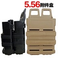 Accessories Bag Quick Tug Tactical Vest Accessory Box